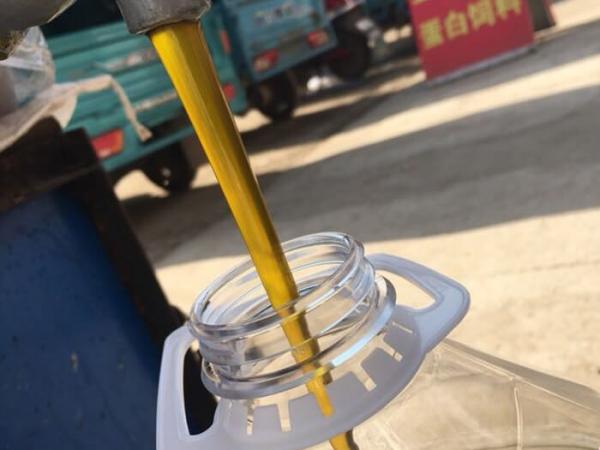 huile de pressage à chaud